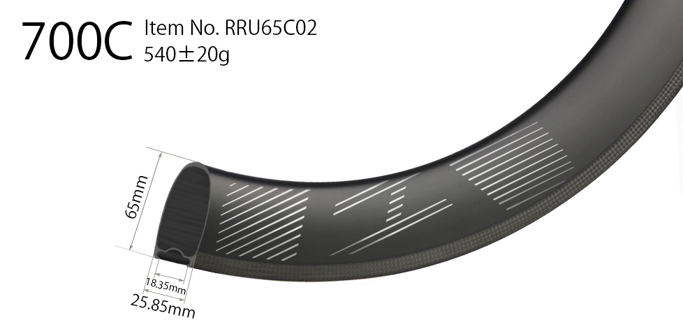 65mm deep carbon 700C 25mm wide road rim clincher U shape tubeless compatible with high TG resin surface
