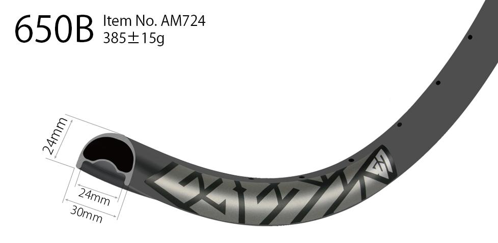 AM724 asymmetric rim profile carbon 650b mountain bike rims