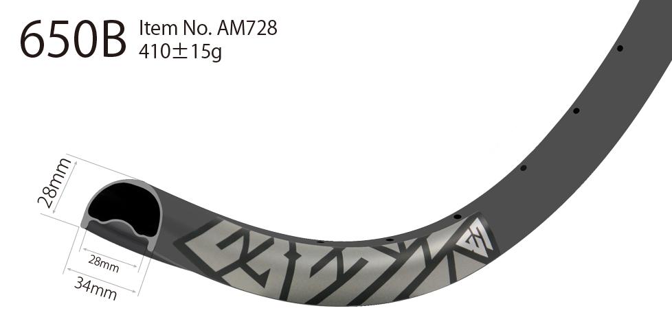 AM728 asymmetric rim profile carbon 27.5 inch mtb rims