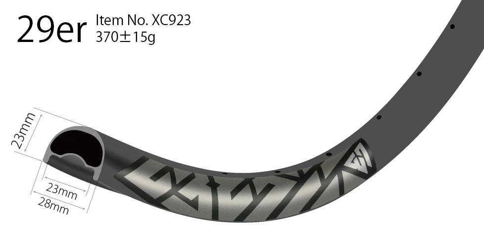 XC923 asymmetric rim profile carbon 29er bike rims