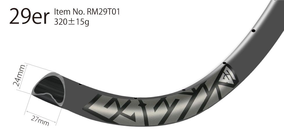 tubular mtb rim carbon mountain 29er XC super lightweight 27mm wide