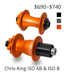 Bike-Hub-Chris-King-ISO-AB-ISO-B.jpeg