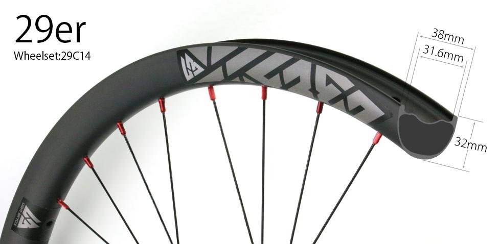 carbon downhill wheelset