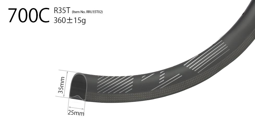 tubular-climbing-light-weight-carbon-rim