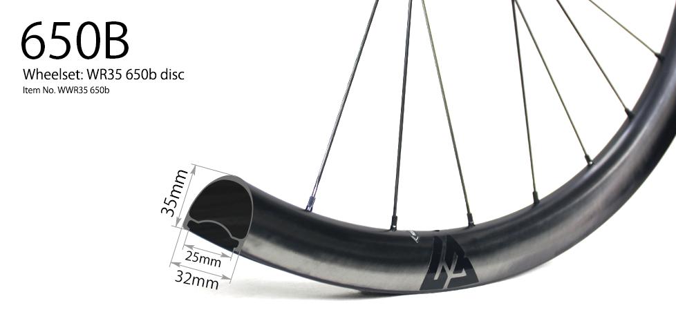 32mm wide 35mm deep superior carbon rim