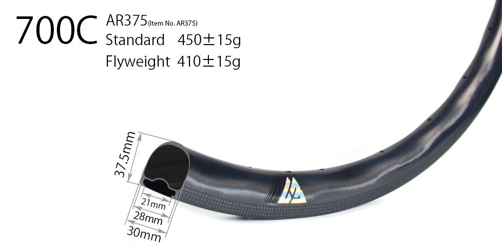 AR375 rim brake X-FLOW
