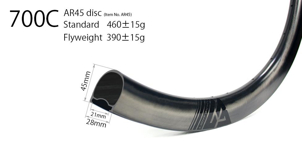 cyclocross-gravel-wide-rim-28mm-wide-45mm-deep