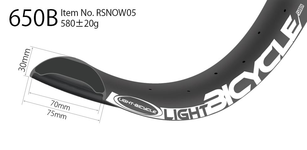 carbon fiber fat bike rims