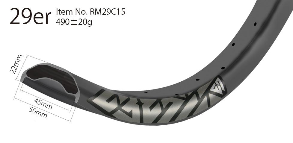 carbon 29er 50mm wide