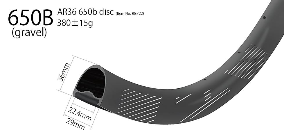 best-27.5-650b-road-gravel-carbon-rim