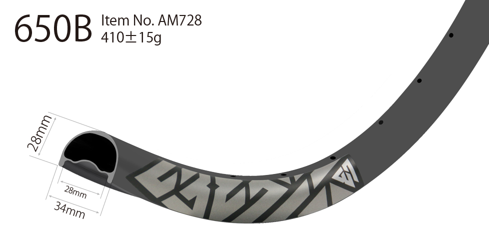 Asymmetric carbon rims
