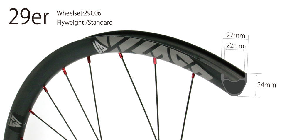 beadless carbon 29er XC light weight mtb tubeless wheelset hand-built 27mm wide