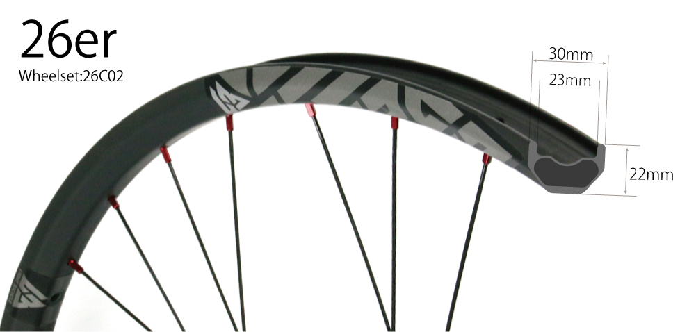 wider carbon 26er bicycle wheels  mountain bike cross country wheels