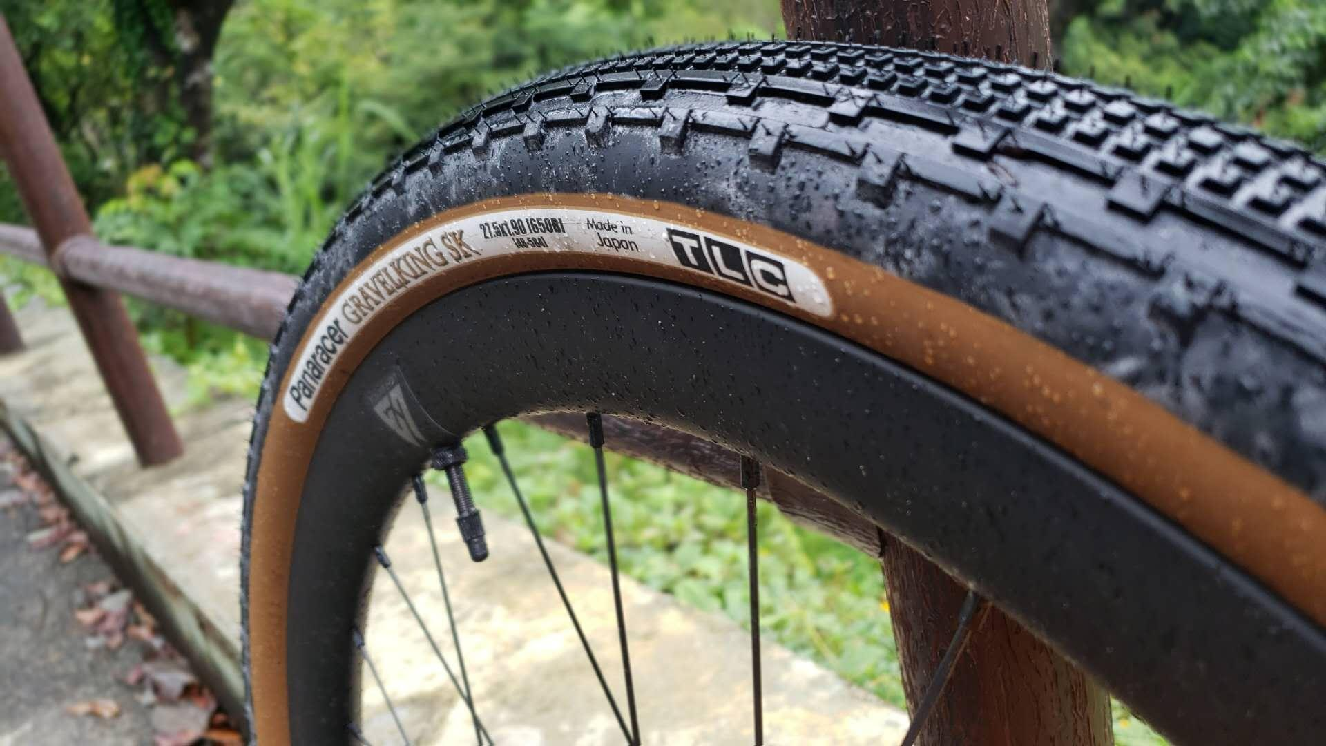 36mm-gravel-carbon-wheel-with-panaracer-gravel-king-sk-27.5-1.9mm-tire-rear