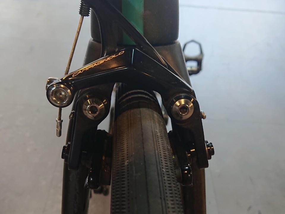 carbon-wheelset-giant-700c-tire-rim-brake-caliper